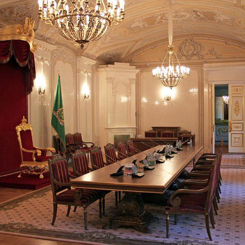 Presidential Library 9